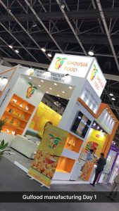 Gulfood Manufacturing in Dubai, 2018